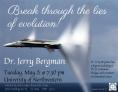 Jerry Bergman Day